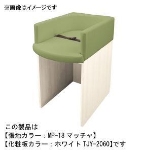 【張地カラー:MP-17 シラチャ 化粧板カラー:ホワイト TJY-2060】 【据え置き型おむつ交...