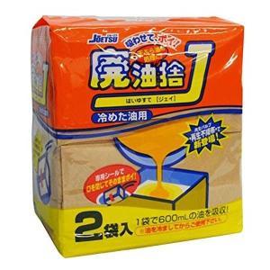 吸わせて、ポイ。 天ぷら油の処理に。 天ぷら油等の冷めた廃油の処理が吸わせるだけで、簡単にできます。...