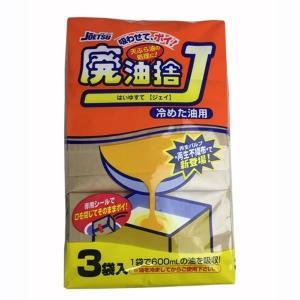 天ぷら油等の冷めた廃油の処理が吸わせるだけで、簡単に出来ます。 本袋内部の廃油吸収パッド廃油をスピー...