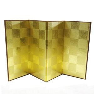 四つ折りの金屏風、市松模様です。 市松模様は日本古来の模様で多種多様に使用されており、2020年の東...