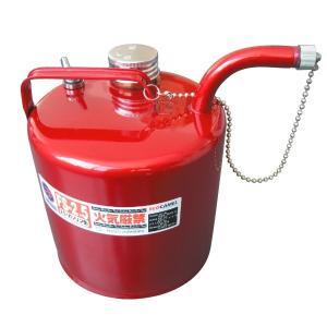 便利・簡単・お洒落 画期的ガソリン携行缶 給油ノズルの着脱が不要で、手が汚れない・ノズルに砂、埃が付...