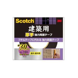 商品サイズ(mm)D×W×H:16×3.2×16 【特長】 ●ブロックや木材にも接着可能 ●屋外の寒...