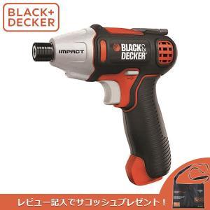 (あすつく)BLACK+DECKER(ブラックアンドデッカー):7.2V インテリア・ソフトインパク...