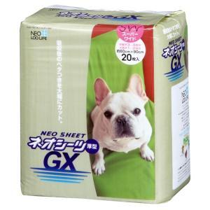 コーチョー:ネオシーツ GX 厚型 スーパーワイド 20枚 犬 ペット シート シーツ 消臭 トイレ...