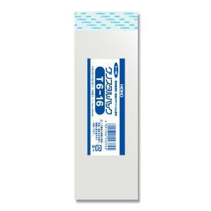 シモジマ:HEIKO OPP袋 クリスタルパッ...の関連商品1