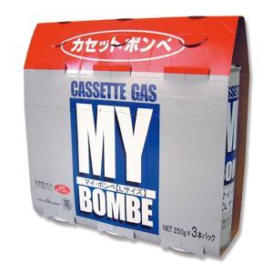ニチネン:マイ・ボンベ L 3本セット 004...の関連商品5