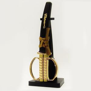 ニッケン刃物:日本刀はさみ 金龍モデル  (掛け台付き) SW-50G