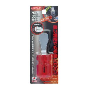 高儀 GISUKE コインドライバー スタビー CDS-45の商品画像|ナビ