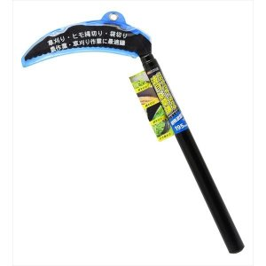 一丁で多機能オールマイティ ●草を刈る、縄を切る、袋を切る、かき集めるがこれ一本で可能  ●この商品...