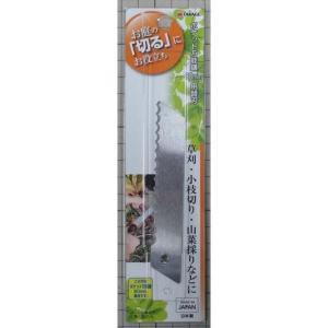 草刈・小枝切り・山菜採りなどに ●日本製刃材質:SK85  ●刃厚:0.6mm  ●表面処理:クリア...