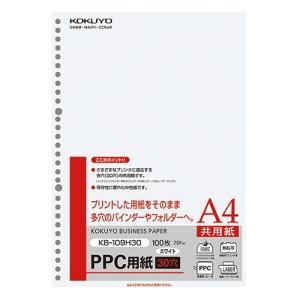 コクヨ:PPC用紙(共用紙・多穴) A4 30...の関連商品6
