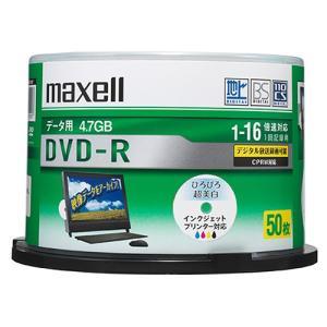 MAXELL(マクセル):データ用DVD−R 4.7GB 16倍速 ワイドプリンタブル スピンドルケース DR47WPD.50SP A 1パック(50枚) 2200101