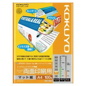 コクヨ:インクジェットプリンタ用紙 スーパーファイングレード 両面印刷用 A4 KJ−M26A4−100 1冊(100枚) 2273297