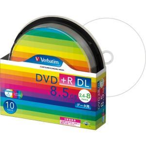 Verbatim(バーベイタム):データ用DVD+R DL 8.5GB ワイドプリンタブル スピンドルケース DTR85HP10SV1 1パック(10枚) 2283258