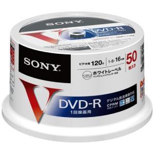 SONY(ソニー):録画用DVD−R 120分 16倍速 ホワイトワイドプリンタブル スピンドルケース 50DMR12MLPP 1個(50枚) 3250624