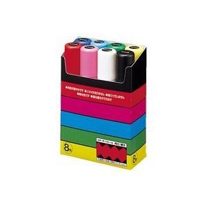 三菱鉛筆:ポスカ PC17K8C 極太 8色セットの関連商品9