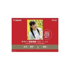 Canon(キヤノン):写真紙 光沢ゴールド ...の関連商品5