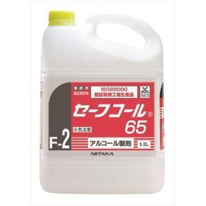調理器具、食品とすべての除菌に使用できるアルコール製剤です。 食品工場や厨房内の微生物の除菌に最適で...