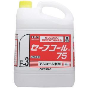 調理器具、食品とすべての除菌に使用できるアルコール製剤です。 除菌効果の高い75度のエタノールに有効...