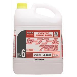 調理器具、食品とすべての除菌に使用できる拭き跡の残りにくいアルコール製剤です。 エタノール濃度75度...