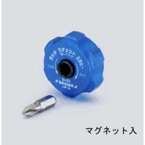 刃先×軸長(mm)・・・+ 2×25 全長・・・38mm  市販の6.35片側タイプビットも取付可能...