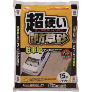 IRIS 超固まる防草砂15Kg(1個) C1...の関連商品5