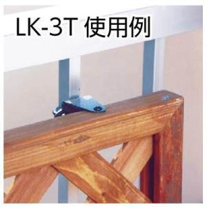 IRIS ラティス固定金具 コーナー用(1袋)...の詳細画像1