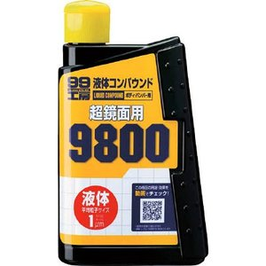 ソフト99 液体コンパウンド9800(1個) 09145 4757424 cocoterrace