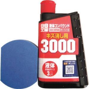 ソフト99 液体コンパウンド3000仕上げセット(1個) 09146 4757432 cocoterrace