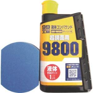 ソフト99 液体コンパウンド9800仕上げセット(1個) 09147 4757441 cocoterrace