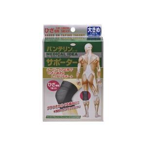 興和 バンテリンサポーター ひざ用大きめサイズ(...の商品画像