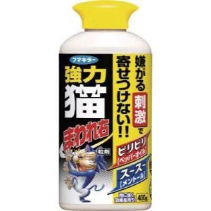 フマキラー 強力猫まわれ右粒剤400g 432...の関連商品7