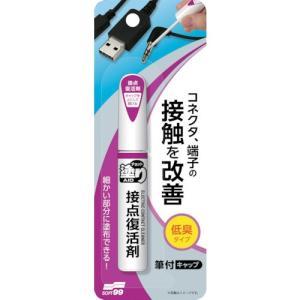 特長 □電子機器・通信機器のコネクタや端子の接触を改善する筆付タイプの接点復活剤です。 □少量塗布が...