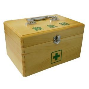 (あすつく)日進医療器:LE木製救急箱Lサイズ(応急処置用品付き) 782506