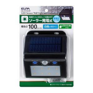 ELPA(エルパ):LEDセンサーウォールライト ESL-K101SL(W)