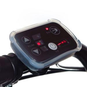 アサヒサイクル:電動アシスト自転車ハンドルスイッチカバー 08539