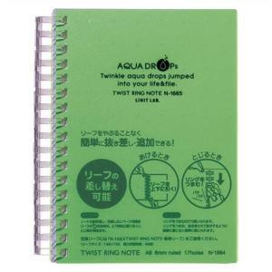 リヒトラブ:AQUA DROPs ツイストリング・ノート A6判・中紙70枚 黄緑 N-1665-6...