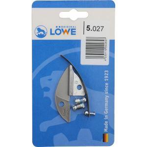 LOWE:ライオン剪定鋏 LS5127用交換キット LS5027