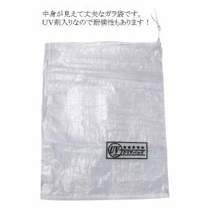林商事:UVクリアーガラ袋 (200枚入り)