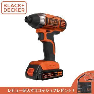 (あすつく)BLACK+DECKER(ブラックアンドデッカー):18Vコードレスインパクトドライバー...