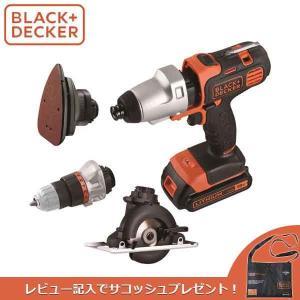 (あすつく)BLACK+DECKER(ブラックアンドデッカー):18V EVOマルチツール プラス(...