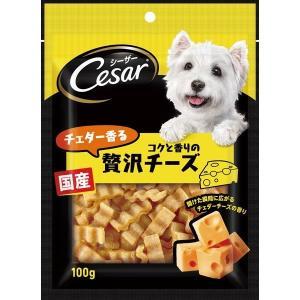 マースジャパンリミテッド:シーザースナック チェダー香るコクと香りの贅沢チーズ 100g 犬 おやつ...