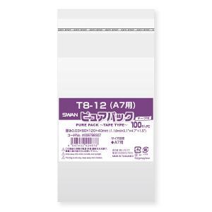 シモジマ:OPP袋 ピュアパック T8-12(A7用) テープ付き 100枚 006798307