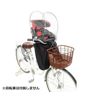 OGK(オージーケー):自転車フロントチャイルドシートFBCシリーズ用ソフトレインカバー ブラック 自転車 雨除け 風除け 前用の画像