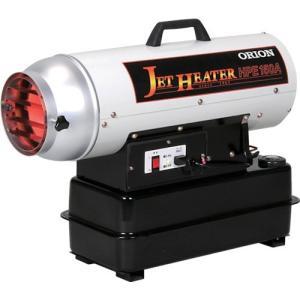 オリオン:ジェットヒーター(Eシリーズ) HPE150A60HZ 工場 倉庫 作業 防寒 暖房|イチネンネット PayPayモール店