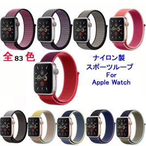 Apple Watch Series 4/3/2...の商品画像