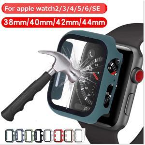 Apple Watch Series5/4 Series 2/3 ケース液晶保護 傷防止 取付簡単 PCフレーム+ガラスフィルム一体型