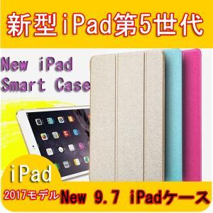 iPad第5世代/第6世代 New iPad  2019 iPad Air3/iPad Pro 10...