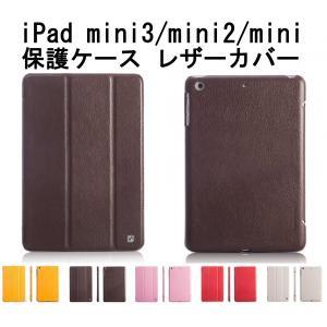 iPad mini 2/iPad mini 3ケース スマー...