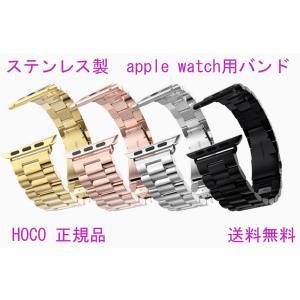 apple watch用3コマタイプステンレス製交換バンド。 素材:耐蝕・耐酸性,サビにくく,光沢の...